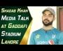 Shadab Khan media talk at Gaddafi Stadium Lahore