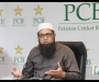 Inzamam ul Haq press conference at GSL