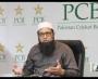 Inzamam ul Haq press conference at GSL