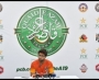 Sindh vs. Balochistan | Imam-ul-Haq Press Conference