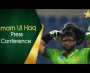 Imam ul Haq press conference after his century on ODI debut