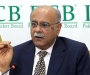 Chairman PCB Najam Sethi press conference after 47th BoG meeting
