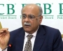 Chairman PCB Najam Sethi press conference after 47th BoG meeting (Audio)