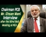 Chairman PCB, Mr. Ehsan Mani Interview after the 52nd BoG Meeting at NCA, Lahore