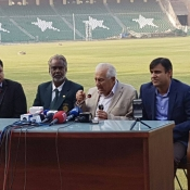 Ceremony for Disabled Cricket Team