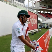 Guard of Honor for Younis Khan
