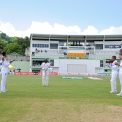Guard of Honor for Misbah-ul-Haq