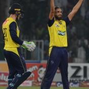 First T20I match