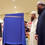 logo unveiling ceremony