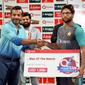 Third ODI