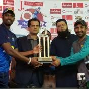 T20I series trophy