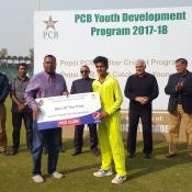 PEPSI-PCB U-16 Pentangular T-20 Tournament 2018