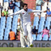 Pakistan tour South Africa - 1st Test