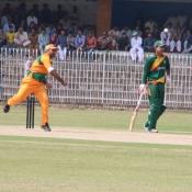 PCB Chairmans XI vs AJK Prime Ministers XI at Muzaffarabad Cricket Stadium