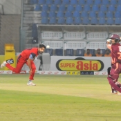 4th Match: Northern vs Southern Punjab