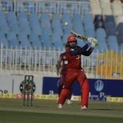 19th Match: Northern vs Southern Punjab