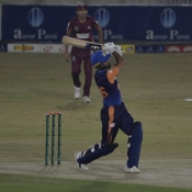 24th Match: Central Punjab vs Southern Punjab