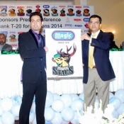 Magic Depoxi Bahawalpur Stags Faysal Bank T20 Cup 2014  Team Sponsor
