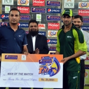 PIA v KRL 1st Semi Final in Pepsi Presents Advance Telecom Ramadan T20 Cup 2013