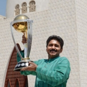 Javed Miandad With ICC World Cup Trophy 2015 At Mizar-E-Quaid, Karachi