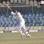 Quaid-e-Azam Trophy 2011-2012 Day one