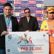 Ahmed Shehzad of Lahor Loins receiving man of the match award against Stags in 1st Semi Final