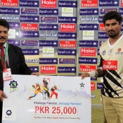 Aqeel Anjum of Hyderabad Hawks receiving man of the match award against Rams
