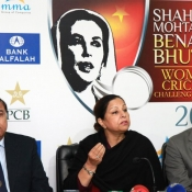 1st SMBB Women Cricket Challenge Trophy 2012