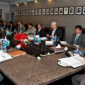 28th PCB Board Of Governors meeting held today at NCA Lahore