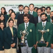 Chairman PCB hosted a reception in honour of Pakistan Women Cricket Team
