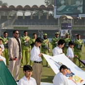Opening ceremony of Faysal Bank T20 Cup for Departments