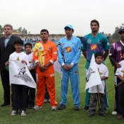Faysal bank super 8 T-20 cermony