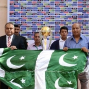 PCB Officials with the ICC World Cup 2015 Trophy at Foundation Public School DHA, Karachi