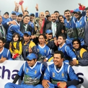 ZTBL team pose with the winning trophy of Faysal Bank T20 departmental Cup