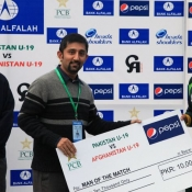 Pakistan U-19 Imam-ul-Haq receives Man of the match in 1st match against Afghanistan U-19s at Gaddafi Stadium Lahore
