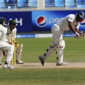 PAK VS SL - Second Test Match - day 4 - First Session