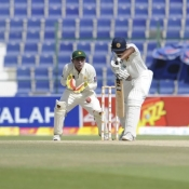 PAK VS SL - First Test Match - day 5 - First Session