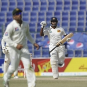 PAK VS SL - First Test Match - day 5 - Second Session