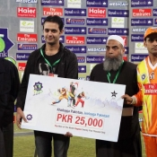 Lahore Lions Mohammad Hafeez declares Man of the match against Karachi Zebras