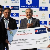 Afghanistan U-19s pacer Fareed Ahmed receives Man of the match award against Pakistan U-19s in 3rd One Day