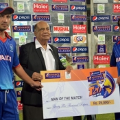 WAPDA Mohammad Ayub & Asif Ali receive Man of the Match award in Pepsi Presents Advance Telecom Ramadan T20 Cup match against UBL