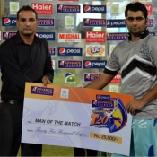 NBP v KPT match in Pepsi Presents Advance Telecom Ramadan T20 Cup 2013