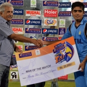 ZTBL v SNGPL match in Pepsi Presents Advance Telecom Ramadan T20 Cup 2013