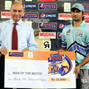 ZTBL v PQA match in Pepsi Presents Advance Telecom Ramadan T20 Cup 2013