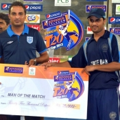 SBP Mohammad Waheed receives Man of the Match award in Pepsi Presents Advance Telecom Ramadan T20 Cup match against WAPDA