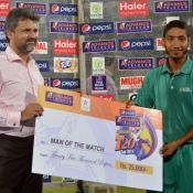 HBL Mirza Asad Baig receives Man of the Match award in Pepsi Presents Advance Telecom Ramadan T20 Cup match against SBP