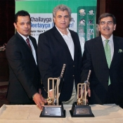 Mr. Zakir Khan Director Domestic Cricket PCB, Aarij Ali, Head Retail, Faysal Bank Unveling the Trophy