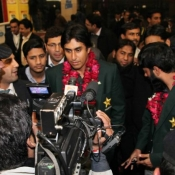 Pakistan team reception at Lahore Airport after winning the ODI Series against India