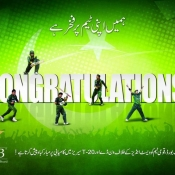 Congratulations to Pakistan team on winning the T20 and ODI series against West Indies