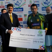 Mohammad Hafeez receives player of the match award in 2nd T20 against Zimbabwe at Harare